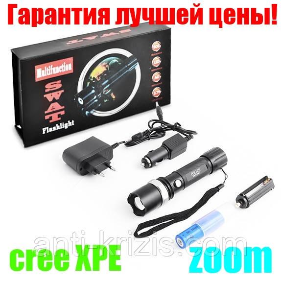 Фонарь Police-Luxury 12v T8626S-XPE(WD088), ак.18650, zoom,гарантия!