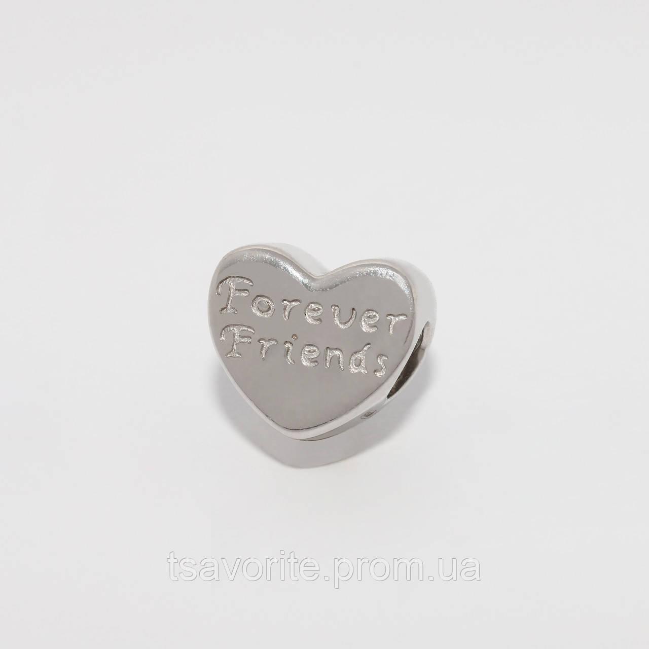 "Серебряная бусина ""Forever Friends"" 500340-КР"