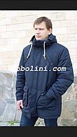 Стильная мужская куртка утеплитель мех бобра, в наличии 50,52,54р