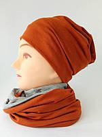 Шапка+шарф трикотажные, кирпичный-серый, терракот, демисизонный, гипоаллергенный, женский, подростковый