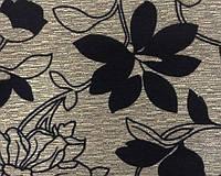 Обивочная ткань для мебели шенилл Ароба беж Aroba beige
