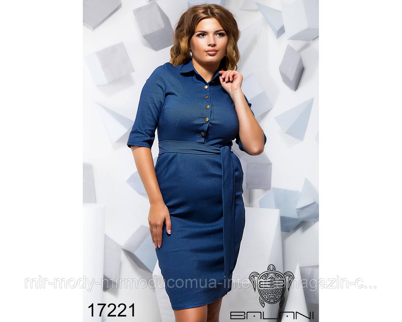 Облегающее платье с поясом - 17221(б-ни)
