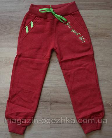 d6040770 Утепленные спортивные штаны для девочки 110-128 рост.