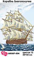 Схема для частичной вишивки бисером Корабль Благополучия