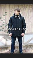Зимняя мужская куртка утеплитель мех бобра, 50,52,54размеры