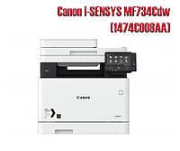Canon i-SENSYS MF734Cdw (1474C008AA)