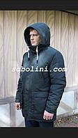 В наличии мужская куртка внутри мех бобра, 50,52,54размеры