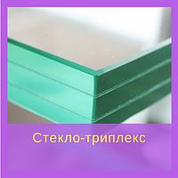 Стекло-триплекс