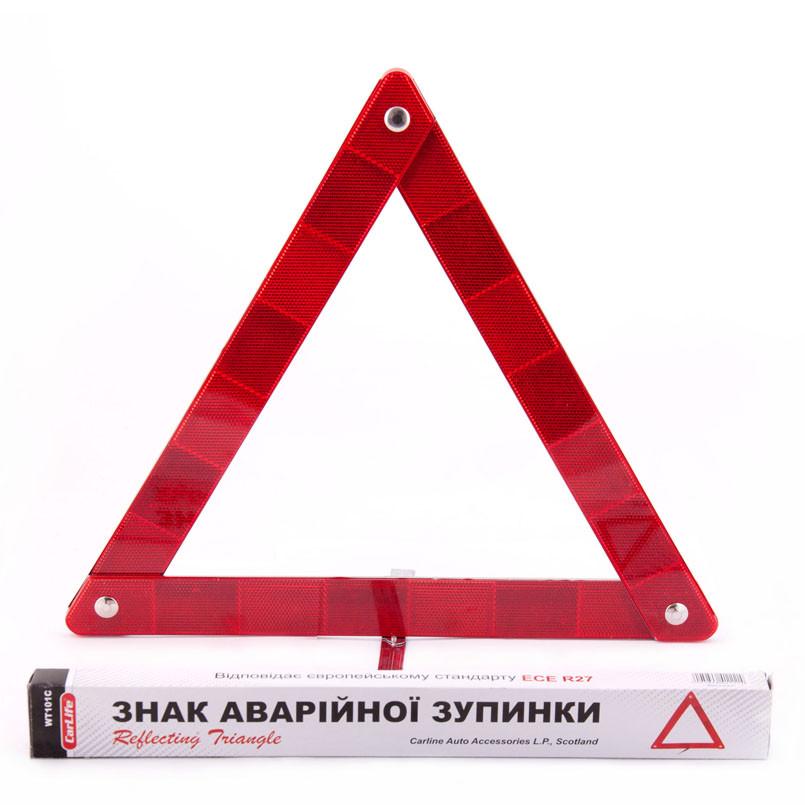 Знак аварийный CarLife WT101C