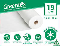Агроволокно белое Greentex 19 г/м2 4,2м х 100 м