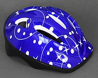 Шлем детский Стандарт защитный Синий/Точка