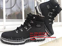 Зимние высокие ботинки Columbia