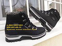 Зимние высоие ботинки Columbia