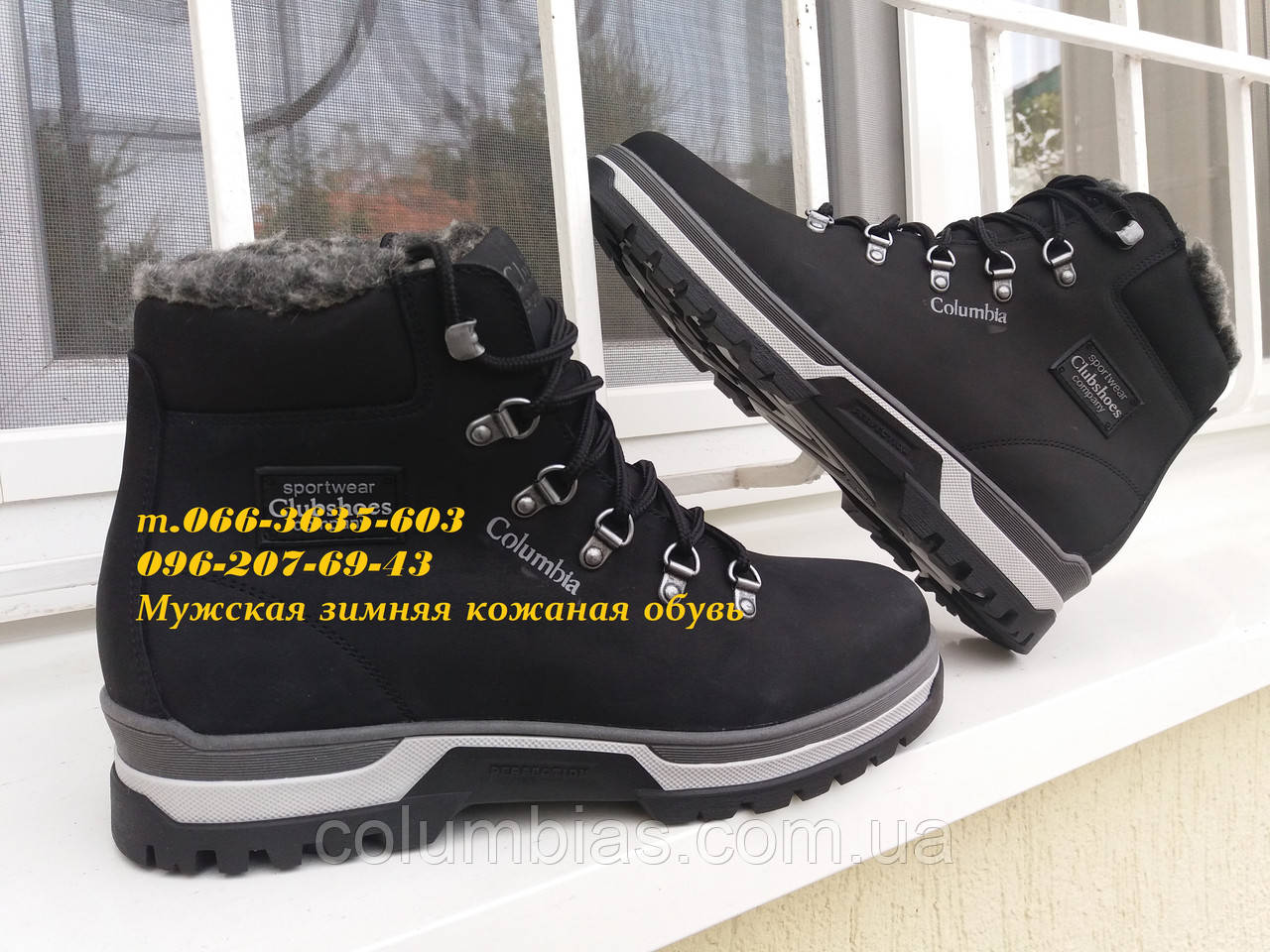 Зимние высокие ботинки Columвia