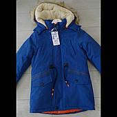 Детская зимняя куртка для мальчиков оптом