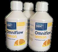Порошок Omni-Flow лимон 300 г