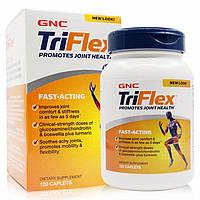 GNC TriFlex Fast Acting 120 caplets, фото 1