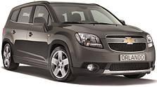 Тюнинг , обвес на Chevrolet Orlando (c 2010--)