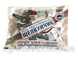 "Щелкунчик тесто ""Колбаски"" 200 г"