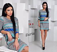 Платье-туника с разрезами в полоску, трикотажные платья оптом от производителя