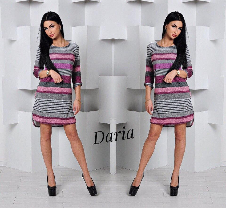 c9af8236342 Платье-туника с разрезами в полоску