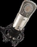 Микрофон Behringer B2 Pro, фото 3