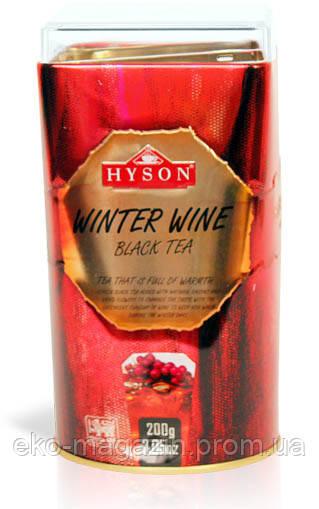 """Чай Хайсон """"Зимнее вино"""" 200гр"""