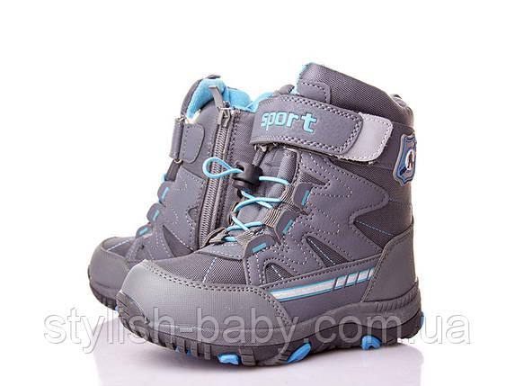 e83b4b03d Детские термо-ботинки оптом. Детская зимняя обувь бренда Y.TOP для ...