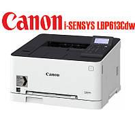 Canon i-SENSYS LBP613Cdw (1477C001AA)
