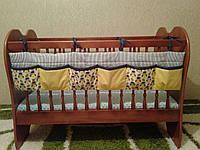Карманы на детскую кроватку 120смх30см