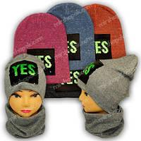 Вязаная шапка для девочки c пайетками и хомутом, KY1