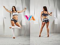 Топ и шорты VIA Fit для занятий pole dance, фитнесом и в тренажерном зале