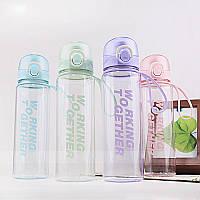 Спортивная бутылочка для воды 500 мл., фото 1