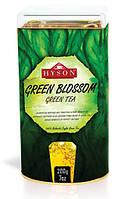 """Чай Хайсон """"Зеленый рассвет""""200гр"""