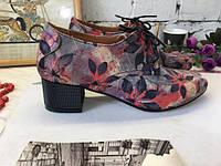Купить удобные туфли женские Т-08 КАБЛУК октЕв