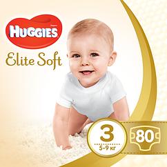 Подгузники Huggies Elite Soft Midi 3 (5-9 кг), 80 шт.