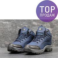 Мужские зимние кроссовки Ecco, темно-синие / кроссовки мужские Экко, пресс кожа, на меху, удобные, модные