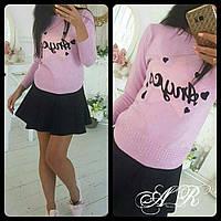 Женский свитер 26- со звездой
