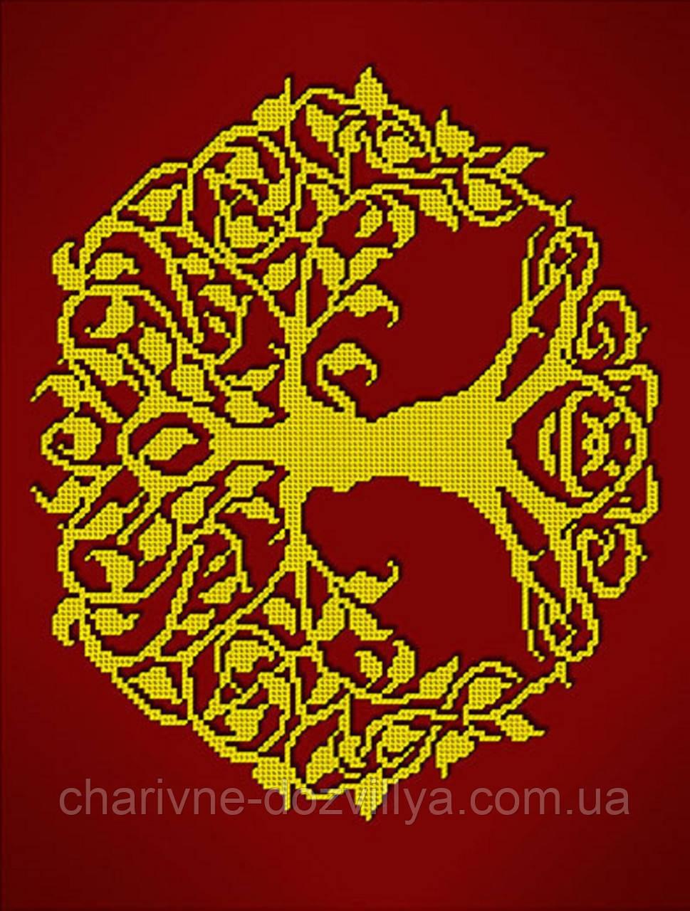 """Схема для вышивки бисером """"Символ. Дерево жизни"""""""
