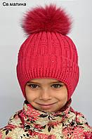 Малиновая зимняя шапка для девочки