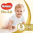Подгузники Huggies Elite Soft Junior 5 (12-22 кг), 56 шт., фото 2