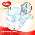 Подгузники Huggies Elite Soft Junior 5 (12-22 кг), 56 шт., фото 4