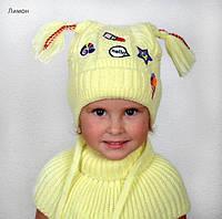 Шапка детская зимняя с двумя ушками и прикольной вышивкой, фото 1