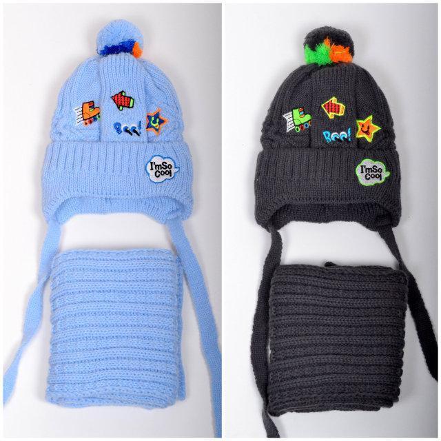 Красивая детская шапка зимняя для мальчика