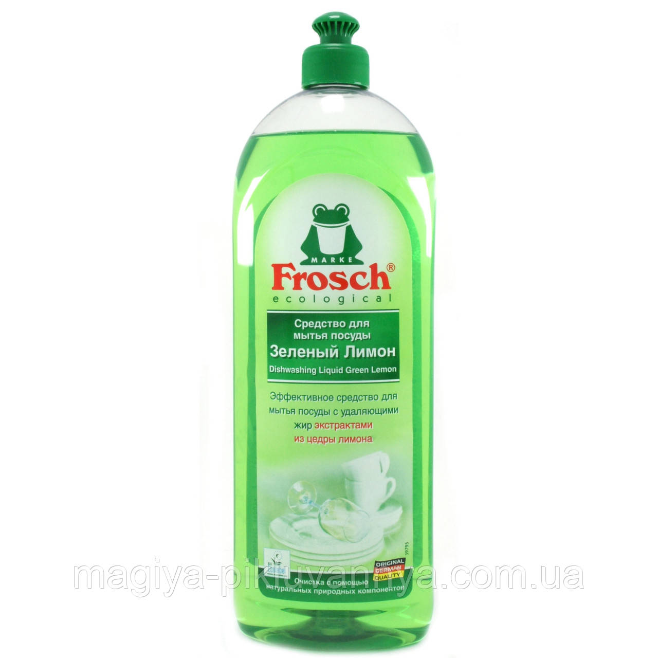 Средство для мытья посуды Frosch Зеленый Лимон 1 л, арт.148094