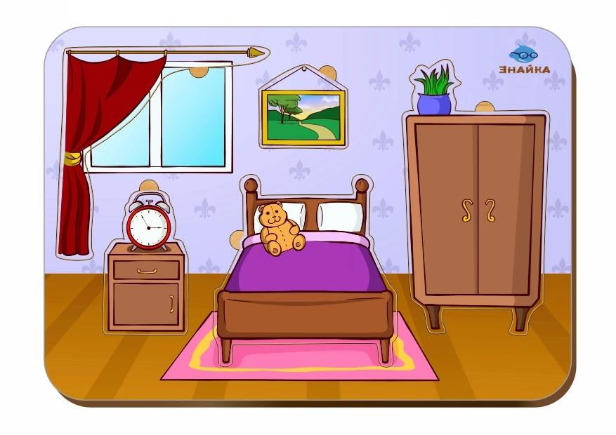 Деревянный вкладыш «Спальня»