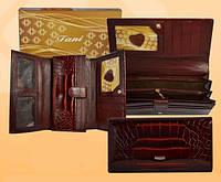 Кошелек Fani WP48-85242 магнит женский с визитницей натуральная кожа монетница снаружи 18см х 9см х 3см