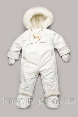 """Детский зимний комбинезон-трансформер на меху """"Baby snow"""" (белый), Модный карапуз"""