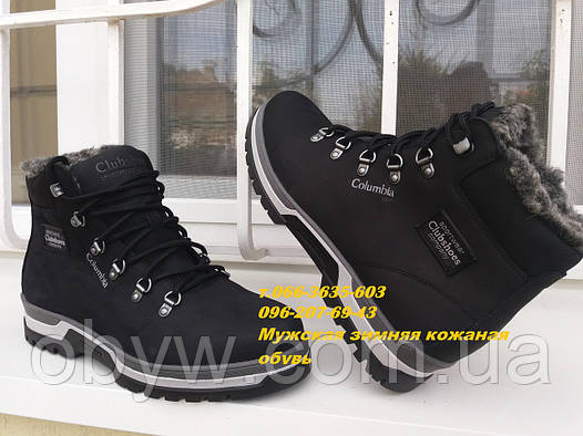 Calambia зимние ботинки
