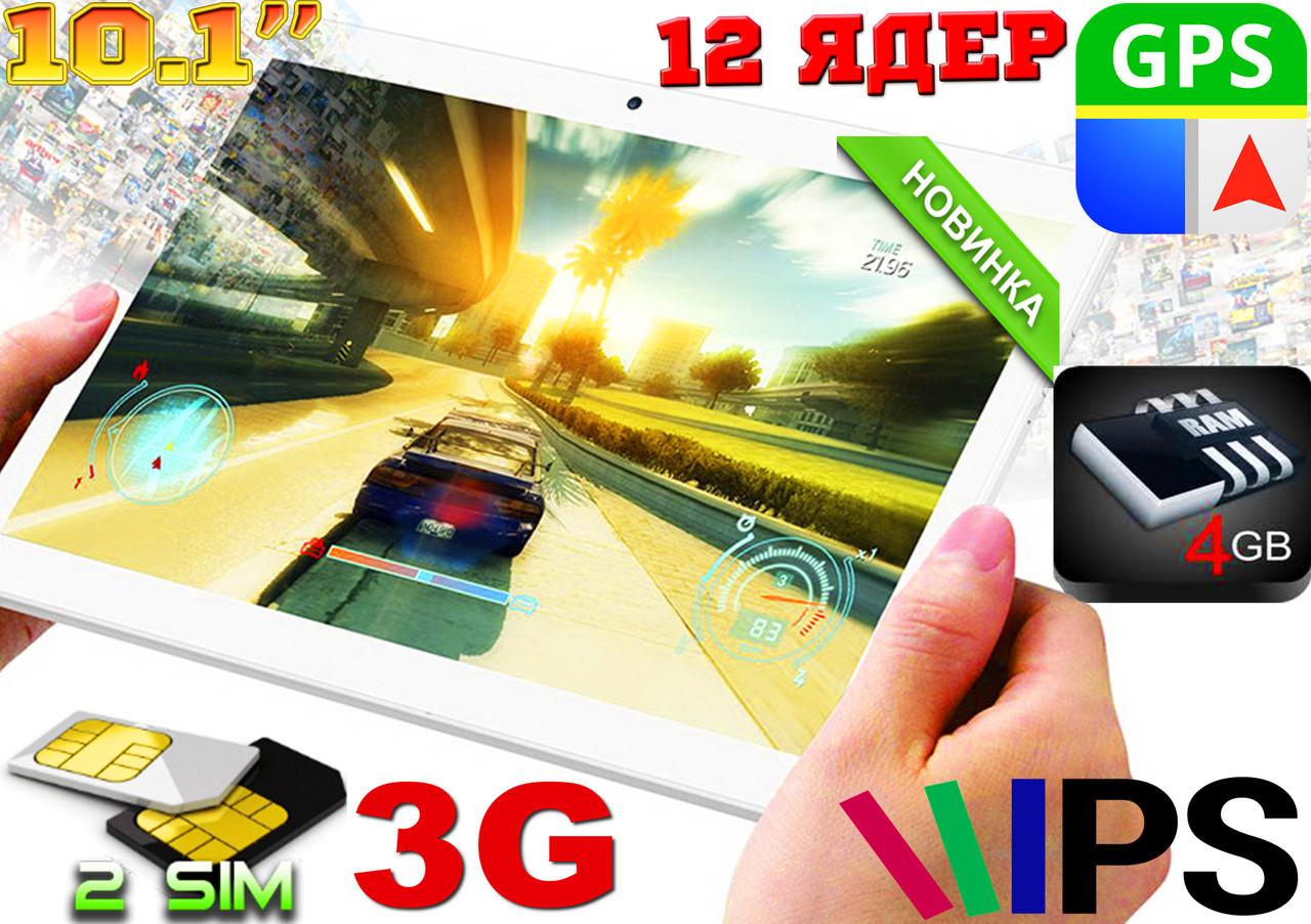 Планшет телефон Sony mobile X, 12 ядер, 10'', 4Gb RAM / 32 Gb Rom, GPS, 2 sim, 3G + ЧЕХОЛ с КЛАВИАТУРОЙ!
